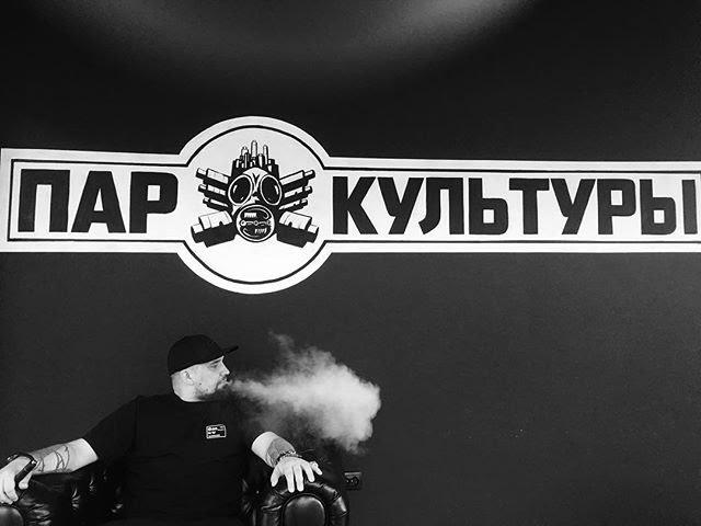 Булка13 .Баста открывает Vape bar Пар Культуры в Краснодаре Баста шутит шутки