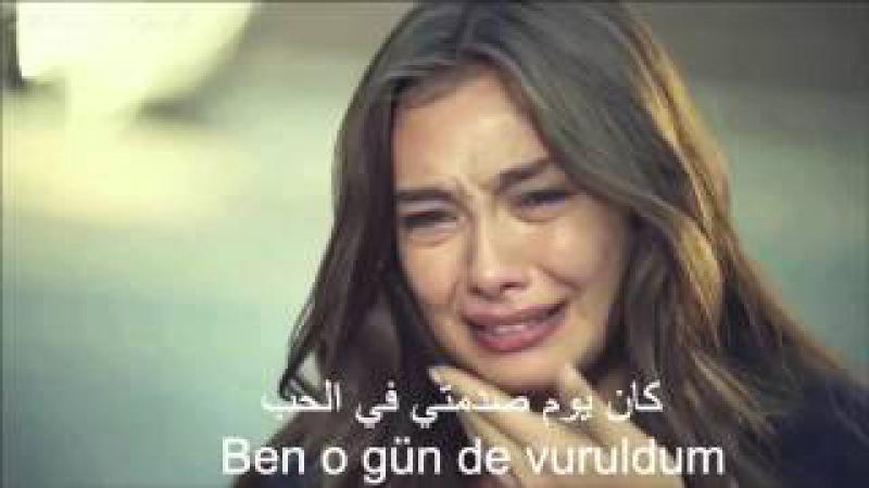 KARA SEVDA SENI SEVERDIM حب أعمى لقد احببتك مترجمة للعربية
