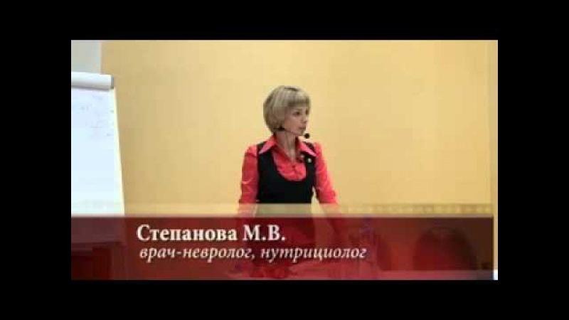 Как вырастить здорового ребенка Степанова М В врач невролог, нутрициолог