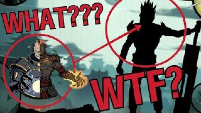 Shadow Fight 2 - ВулканоТитан против Рыси - ШОК - Впервые в СНГ!