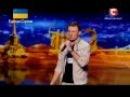 Украина мае талант 6. Донецк. Реп про нас