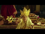 The Monkey King 2# Journey of the Monkey King Skeleton Demon Official Trailer 2016