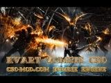 KVART ZOMBIE CSO | Project CSO-MOD.COM (Server Zombie Engine)