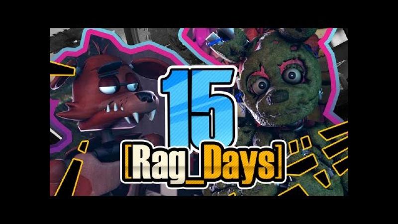 [16][Rag_Days] 15 РугДевственский Новый Год. Часть 2 (five nights at freddy's undertale rag days)