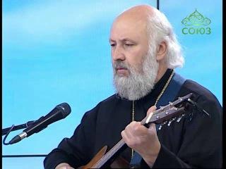 Протоиерей Сергий Киселев Песня кающегося грешника