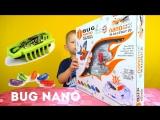 HEXBUG Nano: Bug Your Friends! unboxing toys. Нано жуки распаковка игрушек.