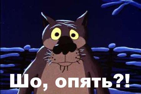Львов очистят от последних символов коммунистического режима - Цензор.НЕТ 5247