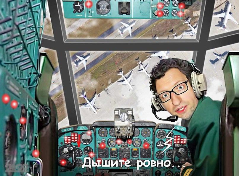 """""""Мы сделали первую часть работы"""", - Яценюк о проведении реформ - Цензор.НЕТ 1129"""