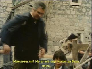 Джек Холборн / Jack Holborn (1982) - Епизод 2