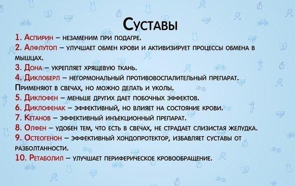 http://cs633616.vk.me/v633616222/319b/cnhSaihLuqQ.jpg