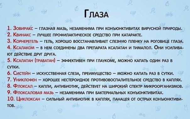 http://cs633616.vk.me/v633616222/31d3/85pYIxN1dqc.jpg