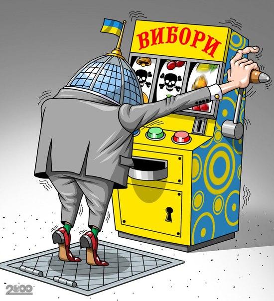 Досрочные выборы в Раду несвоевременны, - Гройсман - Цензор.НЕТ 8515