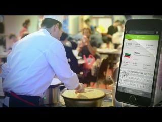 Узнай, что едят в других странах. Все кухни мира в твоём смартфоне! Скачай приложение Delivery Club прямо сейчас!