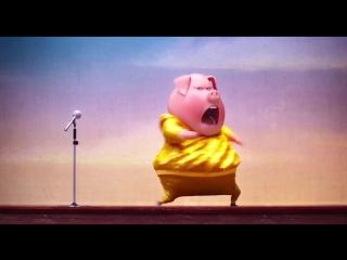 Как я пою в караоке [Зверопой (2017)]