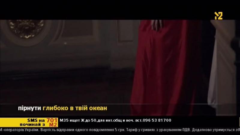 Eyra i Ярослав Джусь — Забути (М2)