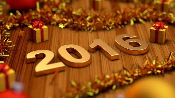 Компания 'Fast Money' поздравляет с наступающим Новым 2016 годом!!!