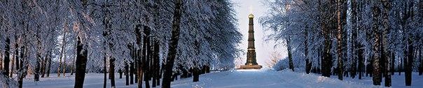 Cover photo for Государственный музей-заповедник «Куликово поле»