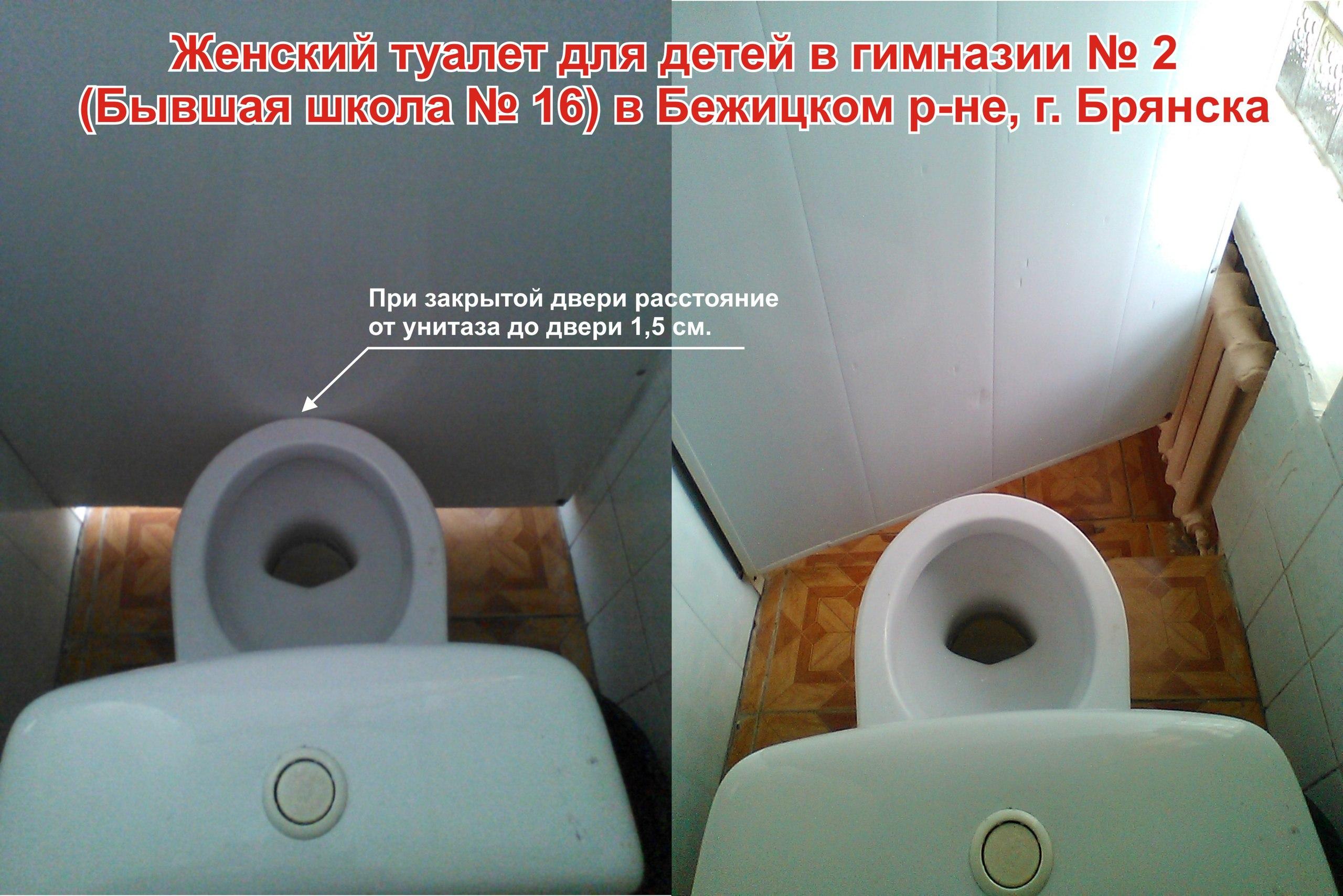 Скрытая видеокамера в туалете девочки