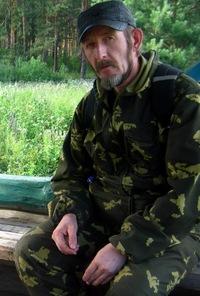 Олег Холуев