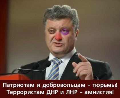"""""""Одна лидер одной политической силы говорит, что украинский газ стоит $20 - это оголтелый популизм"""", - Гройсман - Цензор.НЕТ 5846"""