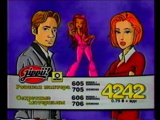 staroetv.su / Реклама (MTV, июнь 2004)