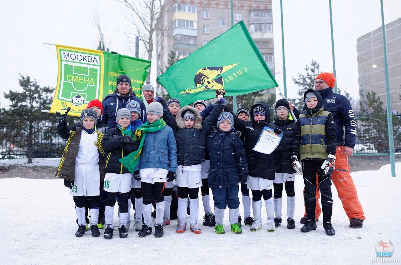 Турнир по футболу «Зимний Кубок Подольска-2015» в городе Подольске на стадионе «Планета» среди команд 2006 г.р. 15 февраля 2015 года