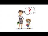 Почему трудно говорить с ребенком о сексе - 1 |  Половое воспитание