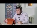 Шынайы келбетін жасырған 'тақияшыл' сәләфилер жайлы Ерсін Әміре Әбу Юсуф