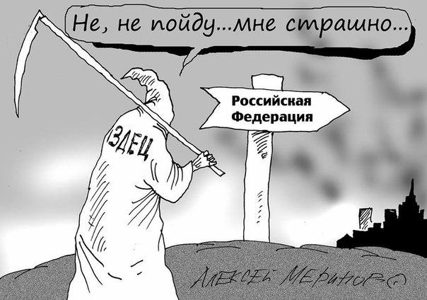 Оккупанты вызвали на допрос первого замглавы Меджлиса Наримана Джелялова - Цензор.НЕТ 9556