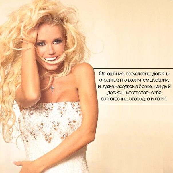 Златаслава голышом на эротических фотографиях от Starsru.ru