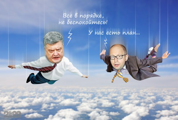 Лагард дала понять, что за коррупционное давление на правительство МВФ может прекратить кредитование Украины, - Бурбак - Цензор.НЕТ 1818
