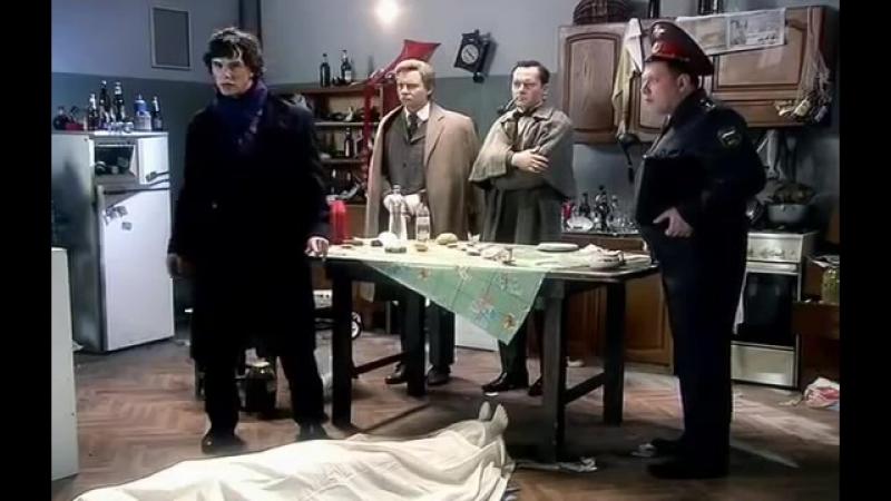 Сериал Приключения Шерлока Холмса и доктора Ватсона (1979 ...