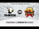 Прямая трансляция! Куньлунь vs Трактор / Online. Kunlun RedStar vs Traktor
