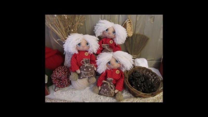 Как сшить оберег Домовёнка Кузю Cшить авторскую куклу домового своими руками Beau...