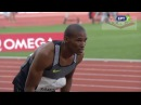 2016 Rabat – Diamond League – Long Jump – Men