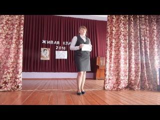 Дарья Рубцова -