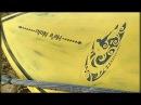 Breve momento de SUP surf do Pontão do Iguape SUPVideo