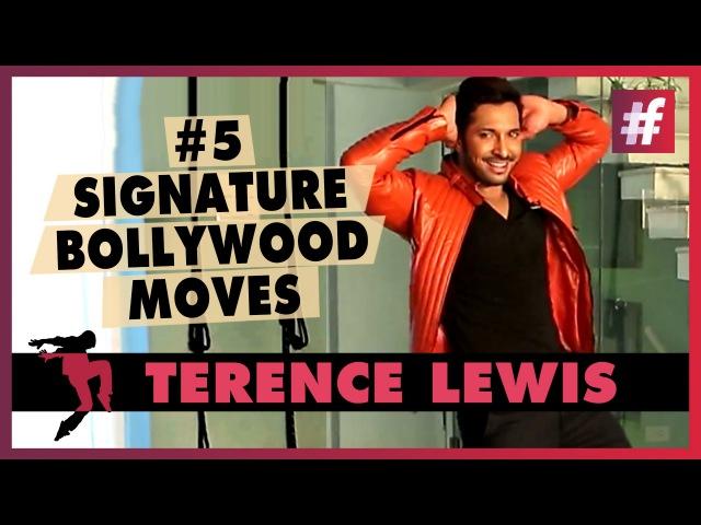 Видео уроки танцев | - Terence Lewis - How To Dance Like A Bollywood Hero