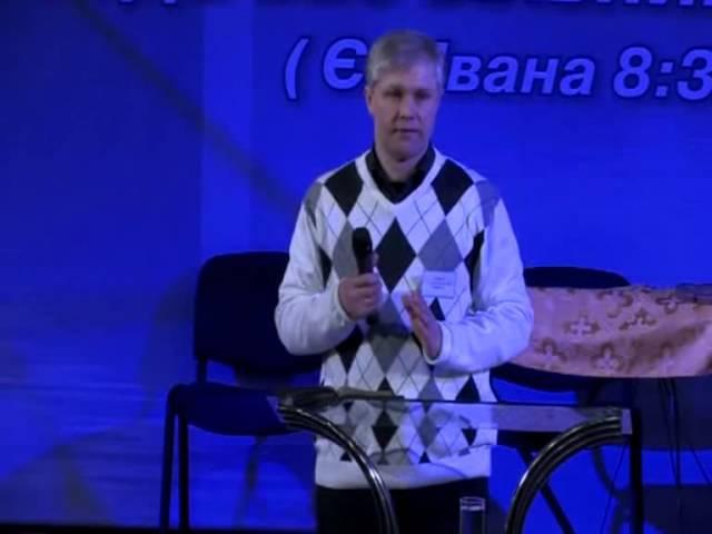 Юрий Стогниенко - Здравое учение для здравого служения. Ч.2 Духовные проявления 23 03 2013)