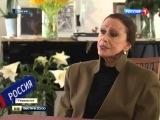 Майя Плисецкая. Последнее интервью