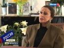 Майя Плисецкая. Последнее интервью Вестям