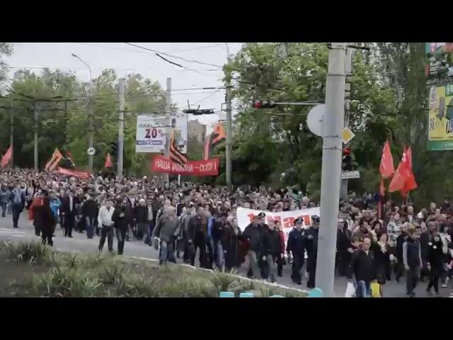 9 мая 2014 - Митинг в Мариуполе в честь Дня Победы