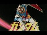 [CactusTeam] Mobile Suit Gundam TV 1 / Мобильный воин Гандам [ТВ 1] 13 Озвучка: [Zodik & Miori]