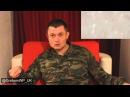 Проект Одесса ( 9) Что произошло в Доме Профсоюзов, 02/05/2014
