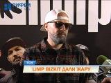 Выступление Limp Bizkit в Перми собрало аншлаг