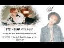 BTS (방탄소년단) - INTRO : The Most Beautiful Moment In Life Pt.1 화양연화 [Lyrics Han|Rom|Eng]