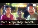 More Sainya Bhaye Satta Raveena Tandon Atul Kulkarni Raju Singh Hits