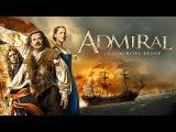 Адмирал трейлер ADMIRAL Movie Trailer (2016)