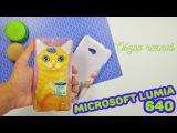 Печать картинки на чехле для Microsoft Lumia 640 | Обзор чехлов