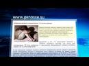 Вести.Ru: Групповое изнасилование в Берлине: девочку из русскоязычной семьи похитили у метро